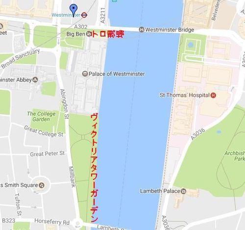 ロンドン地図.jpg